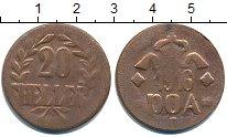 Изображение Монеты Германия Немецкая Африка 20 хеллеров 1916 Бронза VF