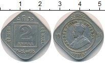 Изображение Монеты Британская Индия 2 анны 1936 Медно-никель XF-
