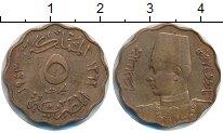 Изображение Монеты Египет 5 мильем 1943 Бронза XF- Фарук.