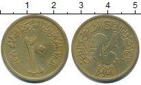 Изображение Монеты Египет 20 миллимов 1958 Латунь XF-