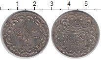 Изображение Монеты Турция 10 куруш 1910 Серебро XF