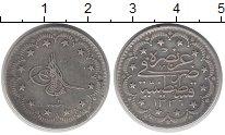 Изображение Монеты Турция 5 куруш 1918 Серебро XF-