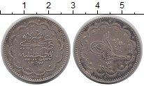 Изображение Монеты Турция 10 куруш 1911 Серебро XF