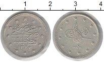 Изображение Монеты Турция 2 куруша 1915 Серебро XF