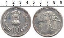 Изображение Монеты Индия 100 рупий 1981 Серебро UNC