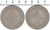 Изображение Монеты Турция 20 куруш 1876 Серебро VF