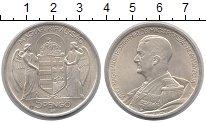 Изображение Монеты Венгрия 5 пенго 1939 Серебро UNC-