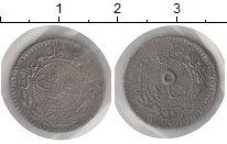 Изображение Монеты Турция 5 пар 1915 Медно-никель VF