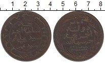 Изображение Монеты Коморские острова 5 сантим 1890 Бронза VF