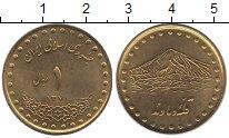 Изображение Монеты Иран 1 риал 1992 Латунь UNC- гора