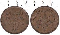 Изображение Монеты Палестина 1 мил 1943 Бронза XF