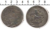 Изображение Монеты Турция 1 куруш 0 Серебро XF- Махмуд I