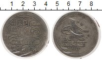 Изображение Монеты Турция 1 куруш 0 Серебро XF-