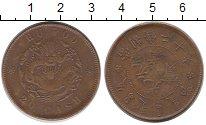 Изображение Монеты Китай 20 кеш 1903 Медь XF-