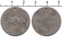 Изображение Монеты Турция медаль 1890 Серебро VF