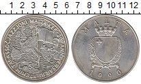 Изображение Монеты Мальта 5 лир 1990 Серебро UNC- Вступление Мальты в