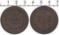 Изображение Монеты 1894 – 1917 Николай II 1 копейка 1903 Медь XF-