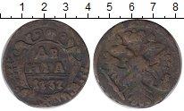 Изображение Монеты 1730 – 1740 Анна Иоановна 1 деньга 1737 Медь VF номинал и дата - дву