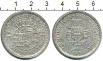 Изображение Монеты Макао 5 патак 1952 Серебро XF+ Герб Макао и номинал