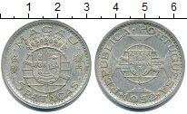Изображение Монеты Макао 5 патак 1952 Серебро XF+