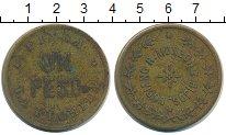 Изображение Монеты Гватемала 1 песо 0 Латунь XF- Токен.Лучано Р.Монцо