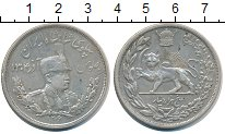 Изображение Монеты Иран 5000 динар 1927 Серебро XF