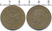 Изображение Монеты Монако 10 франков 1978 Латунь XF Принц  Монако  Ренье