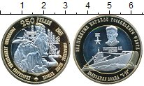 Изображение Мелочь Российские Заморские Территории 250 рублей 2015 Биметалл Proof `Токен. Подводный ло