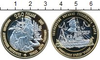 Изображение Мелочь Российские Заморские Территории 250 рублей 2015 Биметалл Proof