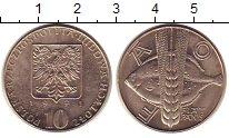 Изображение Монеты Польша Польша 1971 Медно-никель UNC-