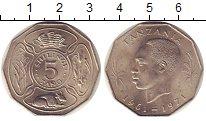 Изображение Монеты Танзания 5 шиллингов 1971 Медно-никель UNC-