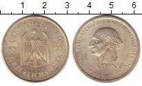 Изображение Монеты Веймарская республика 3 марки 1931 Серебро UNC-