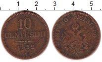 Изображение Монеты Ломбардия 10 сентесим 1852 Медь VF