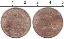 Изображение Монеты Германия Немецкая Африка 1/2 рупии 1904 Серебро UNC-