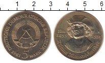 Изображение Монеты ГДР 5 марок 1981 Медно-никель UNC-