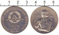 Изображение Монеты ГДР 10 марок 1988 Медно-никель UNC- А  Ульрих  фон  Хютт