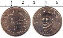 Изображение Монеты Тайвань 10 юаней 1988 Медно-никель UNC-