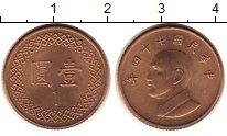 Изображение Монеты Тайвань 1 юань 1985 Латунь UNC-