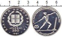 Изображение Монеты Греция 250 драхм 1981 Серебро Proof