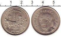 Изображение Монеты Таиланд 1 бат 1972 Медно-никель UNC- ФАО