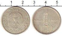 Изображение Монеты Германия 2 марки 1934 Серебро XF+ Годовщина наци у вла