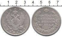 Изображение Монеты  1 рубль 1811 Серебро VF