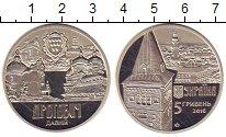 Изображение Монеты Украина 5 гривен 2016 Медно-никель UNC-