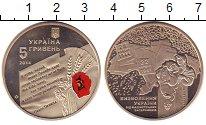 Изображение Монеты Украина Украина 2014 Медно-никель UNC-