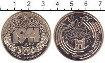 Изображение Монеты Украина 5 гривен 2014 Медно-никель UNC-