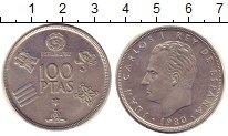 Изображение Монеты Испания 100 песет 1980 Медно-никель XF ЧМ по футболу 1982