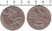 Изображение Монеты Португалия 100 эскудо 1990 Медно-никель UNC- Астронавигация.