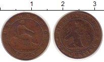 Изображение Монеты Испания 1 сентимо 1870 Бронза VF