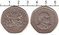 Изображение Монеты Кения 5 шиллингов 1994 Медно-никель XF