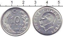 Изображение Монеты Турция 10 лир 1985 Алюминий UNC-